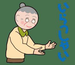 Haruko's daily sticker #8537004