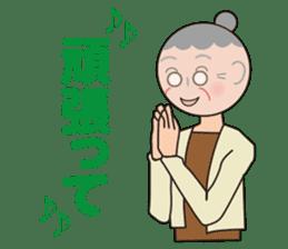 Haruko's daily sticker #8537005