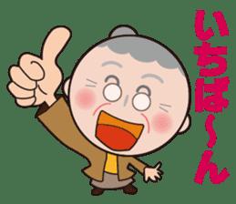 Haruko's daily sticker #8537006