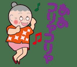 Haruko's daily sticker #8537008