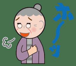 Haruko's daily sticker #8537009