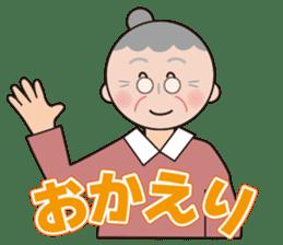 Haruko's daily sticker #8537011