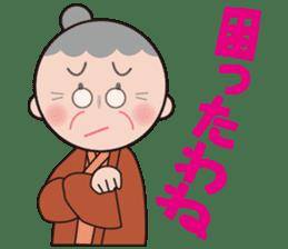 Haruko's daily sticker #8537013