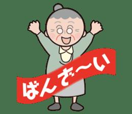 Haruko's daily sticker #8537014