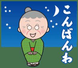 Haruko's daily sticker #8537015