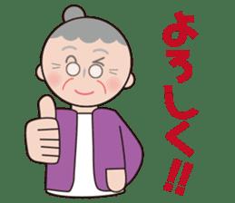 Haruko's daily sticker #8537016