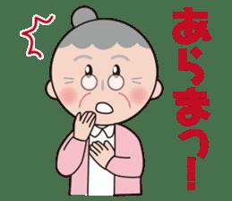 Haruko's daily sticker #8537017