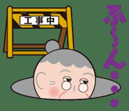 Haruko's daily sticker #8537019