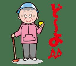 Haruko's daily sticker #8537020