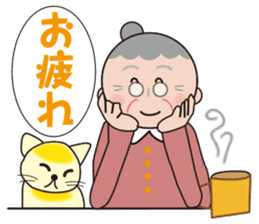 Haruko's daily sticker #8537022