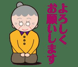 Haruko's daily sticker #8537023