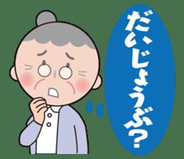 Haruko's daily sticker #8537024