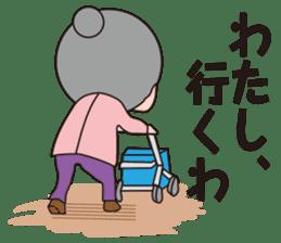 Haruko's daily sticker #8537025