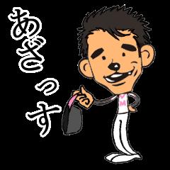 YUKI BOY