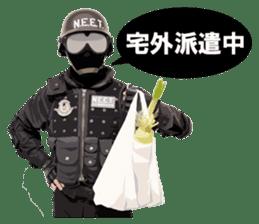 N.E.E.T. ZITAKUKEIBITAI sticker #8541667