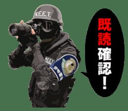 N.E.E.T. ZITAKUKEIBITAI sticker #8541668