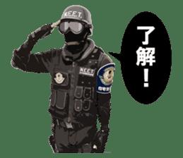 N.E.E.T. ZITAKUKEIBITAI sticker #8541673