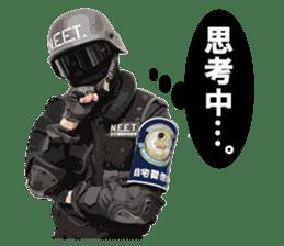 N.E.E.T. ZITAKUKEIBITAI sticker #8541695