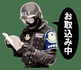 N.E.E.T. ZITAKUKEIBITAI sticker #8541696