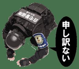 N.E.E.T. ZITAKUKEIBITAI sticker #8541705