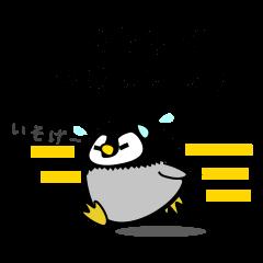 Tsun-Pen 1
