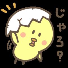 HIROSHIMA CHICK