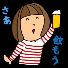 Beer loves girl
