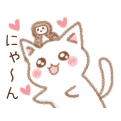 I love cats and Owl