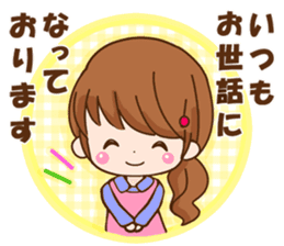 Housewife speaking honorific sticker #8564003