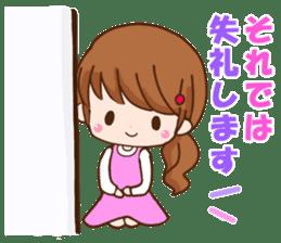 Housewife speaking honorific sticker #8564021