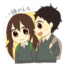 Conversation with the couple sticker #8564550