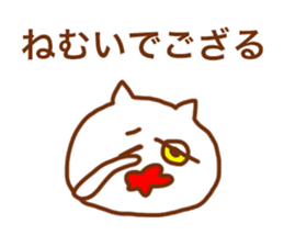 Sticker of the cat which may be cute 2 sticker #8564638