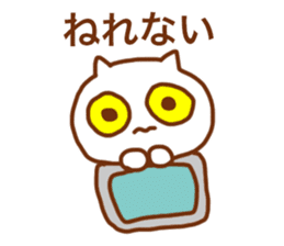 Sticker of the cat which may be cute 2 sticker #8564639