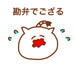 Sticker of the cat which may be cute 2 sticker #8564642