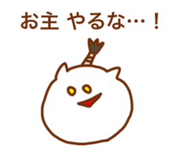 Sticker of the cat which may be cute 2 sticker #8564643