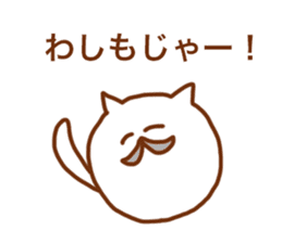 Sticker of the cat which may be cute 2 sticker #8564647