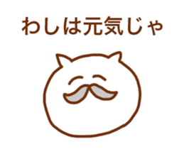 Sticker of the cat which may be cute 2 sticker #8564648