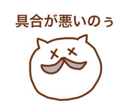 Sticker of the cat which may be cute 2 sticker #8564649