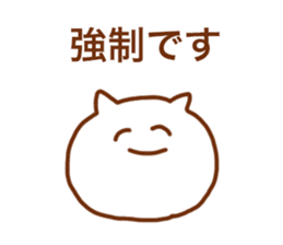 Sticker of the cat which may be cute 2 sticker #8564651
