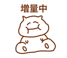 Sticker of the cat which may be cute 2 sticker #8564653