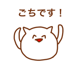 Sticker of the cat which may be cute 2 sticker #8564654
