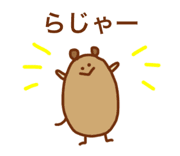 Sticker of the cat which may be cute 2 sticker #8564658