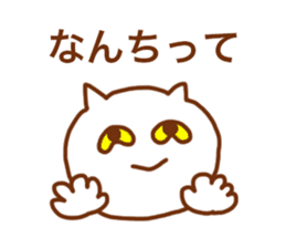 Sticker of the cat which may be cute 2 sticker #8564660
