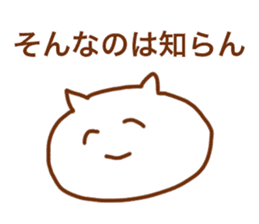 Sticker of the cat which may be cute 2 sticker #8564661