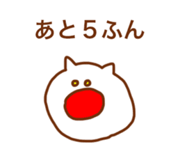 Sticker of the cat which may be cute 2 sticker #8564664