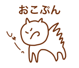 Sticker of the cat which may be cute 2 sticker #8564666
