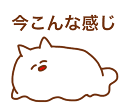 Sticker of the cat which may be cute 2 sticker #8564667