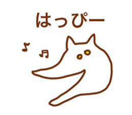 Sticker of the cat which may be cute 2 sticker #8564669