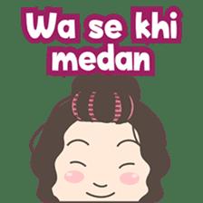 Ahua from Medan version 2 ( Hokkien ) sticker #8581190