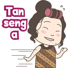Ahua from Medan version 2 ( Hokkien ) sticker #8581193